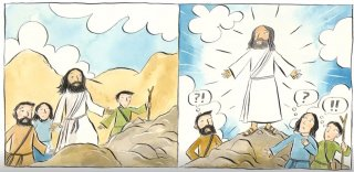 Mulbarton Worship 14 Feb 2021 : Transfiguration